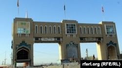 The friendship gate in Chaman border crossing.