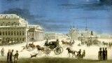 Большой Каменный театр. Неизвестный художник. 1810-е