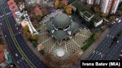 Соборниот храм Свети Климент Охридски во Скопје.
