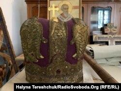 Збережена митра митрополита