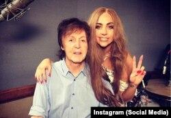 Пол Маккартни и Леди Гага