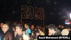 إستقبال العام الجديد في السليمانية