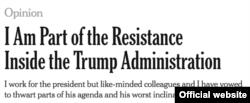 "Письмо анонимного сотрудника администрации Трампа, опубликованное ""Нью-Йорк таймс"""
