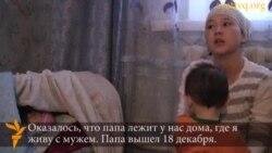 Вторая дочь Базарбая Кенжебаева