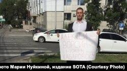 Пикет в поддержку Алексея Ворсина в Хабаровске