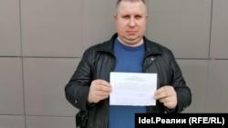 Владимир Колодцев с повесткой