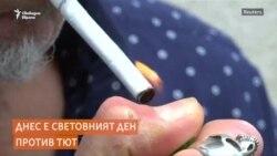 Световната здравна организация: Няма доказателства, че електронните цигари са безопасни