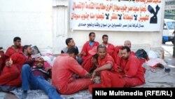 إعتصام في القاهرة لعمال شركة الغاز في أسوان