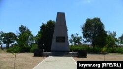 Стела в память о французских воинах, павших в годы Крымской войны (1853 - 1856 годов)