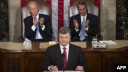 Президент України Петро Порошенко під час виступу на засіданні Конгресу США в Капітолії, 18 вересня 2014 року