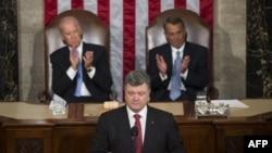 Украин президенти Порошенко АКШ Конгрессинде сүйлөөдө. 18-сентябрь, 2014-жыл.