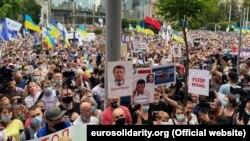 Під час акції на підтримку п'ятого президента України Петра Порошенка біля будівлі Печерського районного суду. Київ, 18 червня 2020 року
