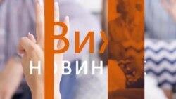 Виж новините - седмичната емисия за глухи по Свободна Европа