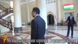 Глава МИД Китая провел переговоры в Душанбе