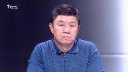 Сариев: Чек араны президенттер гана чече алат