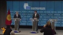 14-я встреча Совета по сотрудничеству между ЕС и Кыргызстаном