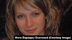 Варвара Осотова, мама Арины.