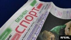 Беренче татар спорт газеты