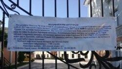 """Як муштарии """"Тоҷпромбонк"""" худкушӣ кард"""