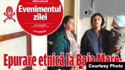 Presa românească și evenimentele de la Baia Mare