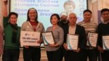 Уланбек Эгизбаев атындагы сыйлыктын жеңүүчүлөрү. 12-февраль, 2020-жыл
