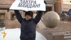 Астанадағы наразылық