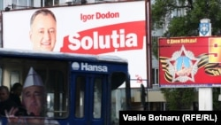 An election poster for Communist candidate Igor Dodon