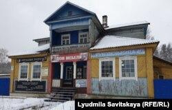 Торговый дом в поселке Идрица