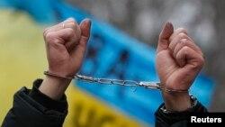 Участник акции протеста возле Администрации президента Украины. Киев, 17 января