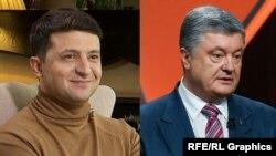Владимир Зеленский (чапда) ва Петро Порошенко.