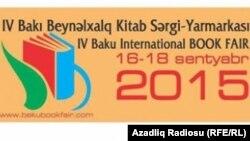 Sərginin posteri