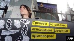 """Акция """"Международной амнистии"""" против смертной казни в Белоруссии (архивное фото)"""