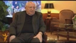 "Михаил Горбачев - про ""дуумвират"" ч 1"
