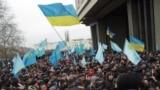 Проукраинский митинг возле здания парламента Крыма, Симферополь, 26 февраля 2014 года