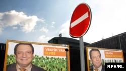 Пародийные предвыборные плакаты на агитацию социал-демократов в Чехии.