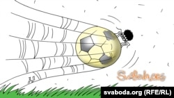 Ілюстрацыя на тэму футболу