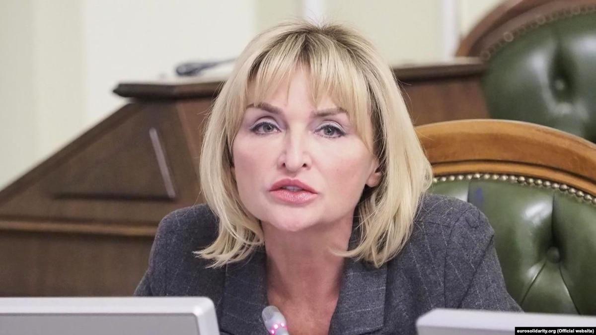 Рада готовится прекратить полномочия Ирины Луценко – повестка дня
