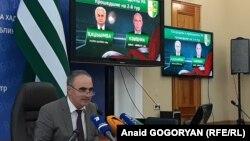 Глава абхазского ЦИКа Тамаз Гогия