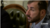 Правоохоронці відкрили справу про можливу державну зраду народного депутата Рибалки – Луценко