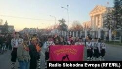 """Архива - Протест во Скопје на граѓанската иницијатива за """"Заедничка Македонија."""" 17.03.2017"""