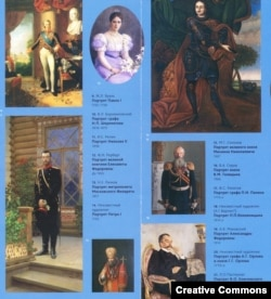 Буклет выставки в Историческом музее