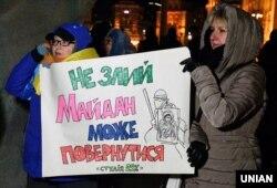 Під час віча «Ми маємо гідність!», присвяченого шостій річниці початку Революції гідності, на майдані Незалежності в Києві, 21 листопада 2019 року