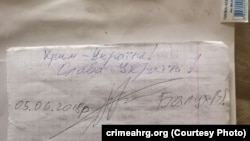 Письмо Владимира Балуха Петру Порошенко