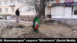 Венок на месте бывшего тротуара в Железногорске