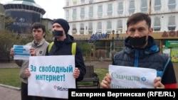 Активисты в Иркутске на акции за свободу интернета, 13 мая 2018