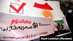 قرار است همهپرسی جدایی اقلیم کردستان عراق از این کشور در روز سوم مهر برگزار شود.
