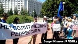 Самара. Пикет против политических репрессий