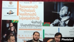 Վահան Մարտիրոսյանը` կենտրոնում