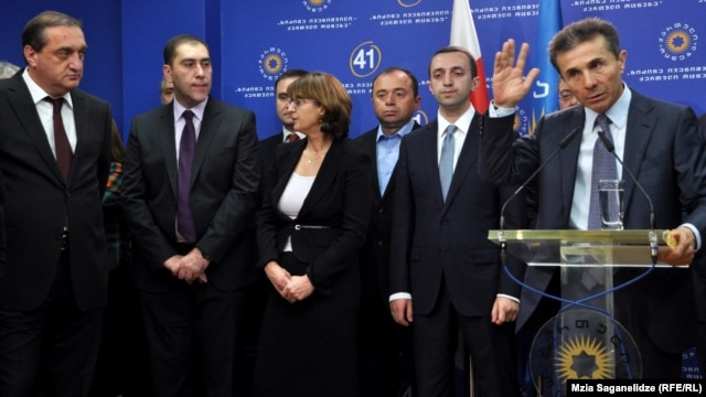 Georgia's Prime Minister-designate Bidzina Ivanishvili (far right) with some of the people he has chosen as cabinet ministers.