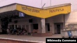 Железнодорожная станция в городе Панипат, штат Харьяна